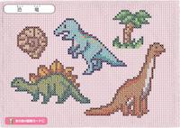 新着情報用1図案カードC05恐竜シリーズ①